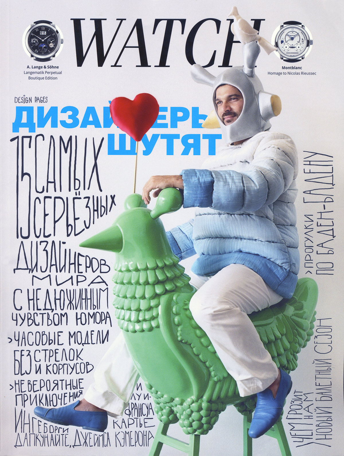 Watch Magazine 2014