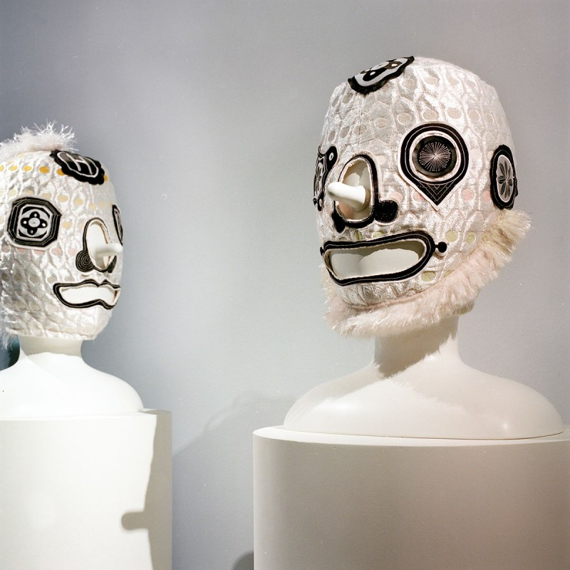 Que pasa Guey? Masks